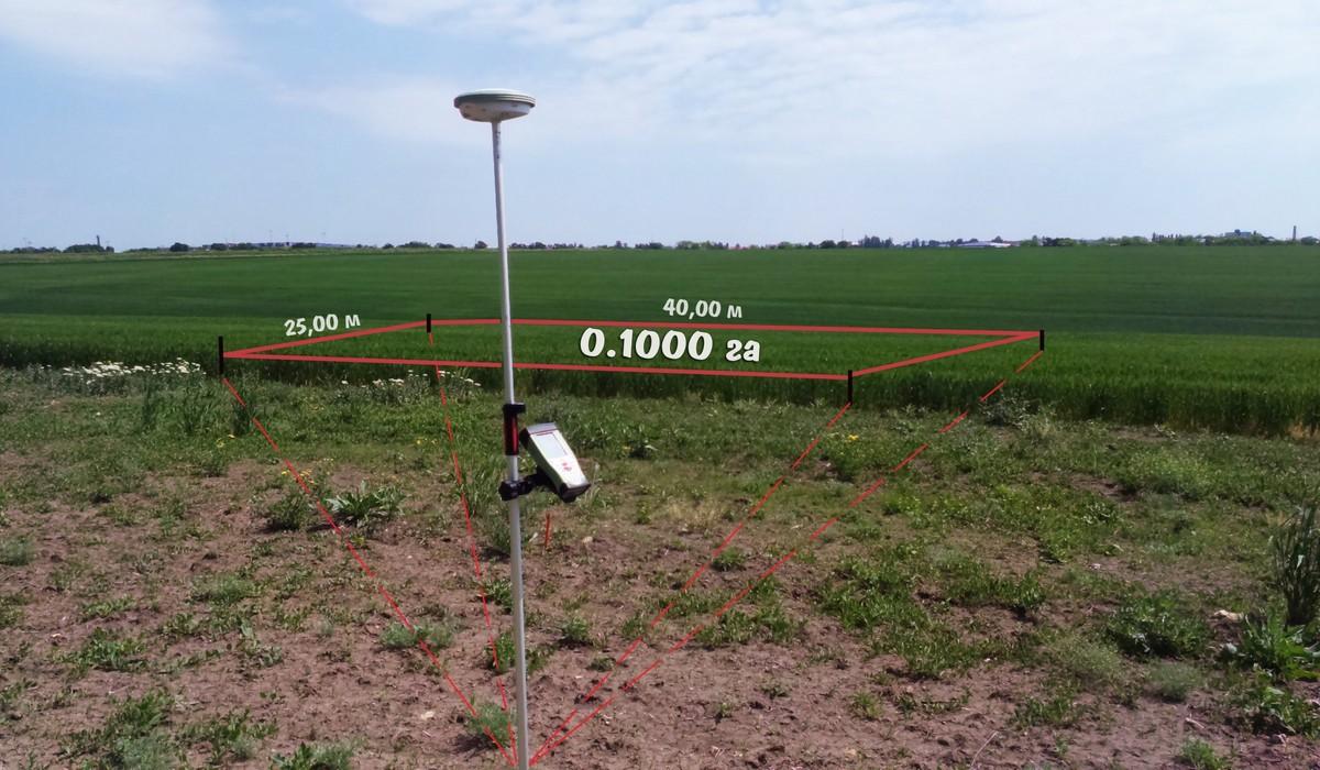 Землеустроительные работы: межевание, вынос границ участка в натуру, геологические изыскания и прочие